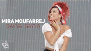 """Gayya Gayya Music Video"""